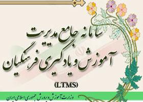 yazdedu ir صفحه اصلي amoozesh hajj ir